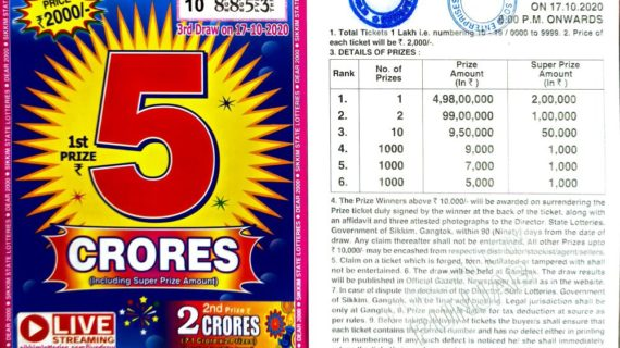 Result of Sikkim State Dear 2000 Monthly Lottery 17th October, 2020