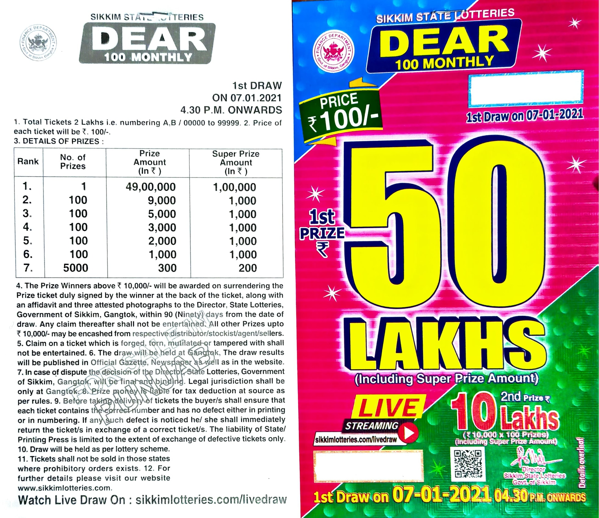 Sikkim_state_lotteries_dear_100_monthly_07.01.2021